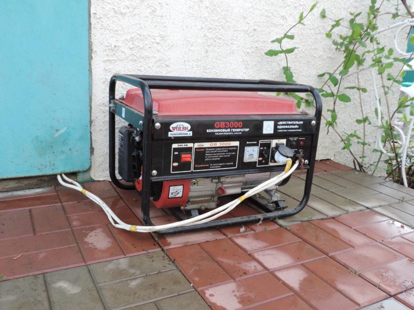 Электрогенератор для резервного электроснабжения частного дома