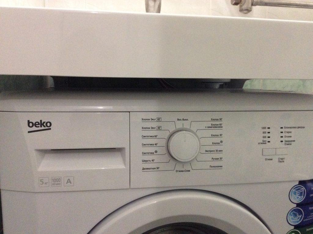 Расстояние между раковиной и стиральной машиной